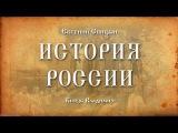 6.Евгений Спицын.