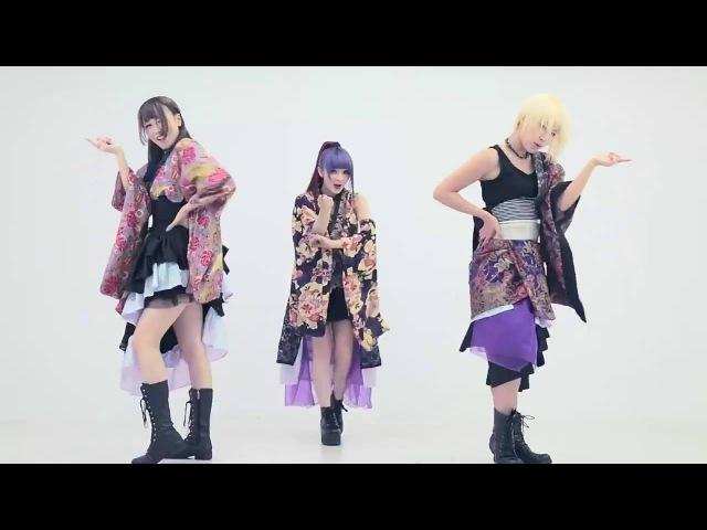 Miume・MARiA・217 Gokuraku Jodo Dance Cover Round 4