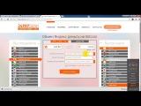 RedeX red как правильно зарегистрироваться и оплатить кабинет чтобы получать переливы Редекс