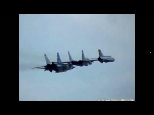 Óvnis que se chocaram com aviões