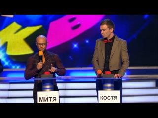 КВН 2016 Высшая лига Первая 1/4 (10.04.2016) ИГРА ЦЕЛИКОМ Full HD