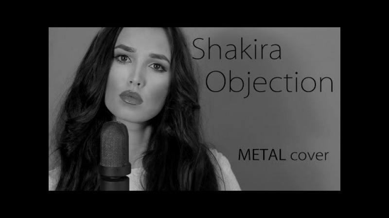 Shakira Objection tango full band cover by Sershen Zaritskaya