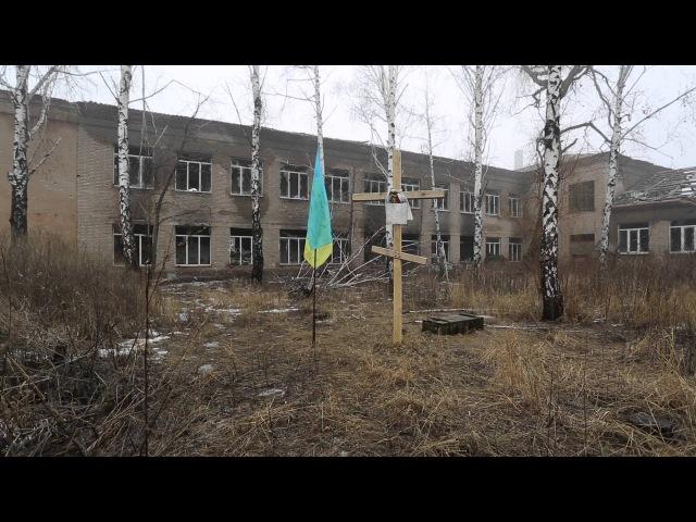 The Sounds of War Pisky Donetsk Oblast video by Bryce Wilson