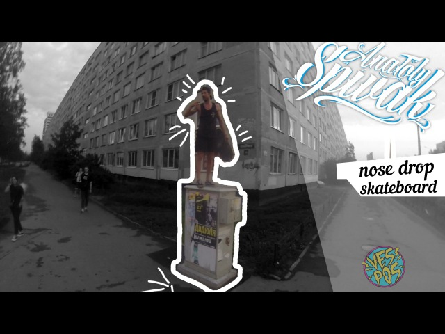 Nose Drop Skate | VespoS