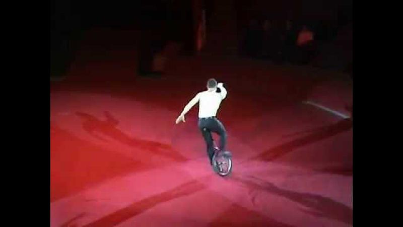 Monocycle Alex