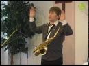 Олег Назарчук (саксофон), Твоя Церковь
