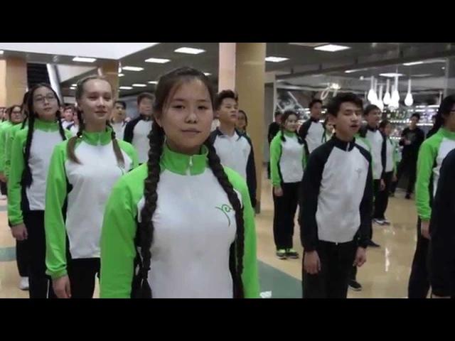 Алға Қазақстан желілік флешмобы Орал қ Назарбаев Зияткерлік мектебі
