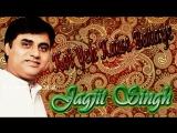 Koi Yeh Kaise Bataye - Ghazal Song - Jagjit Singh