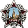 """Гражданско-патриотический центр """"Победа"""""""