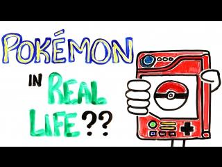 Покемоны в реальной жизни