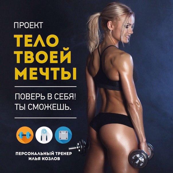 Инга Киселева - reneekatz24wordpresscom