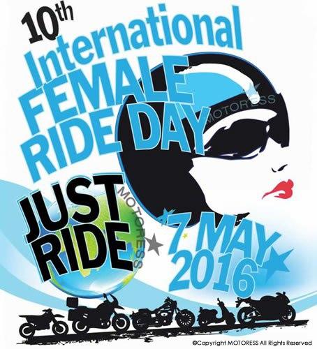 Международный женский мотодень пройдет 7 мая
