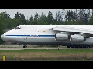 Ан-124 Руслан RA-82035 Руление , взлет Тверь - Мигалово.