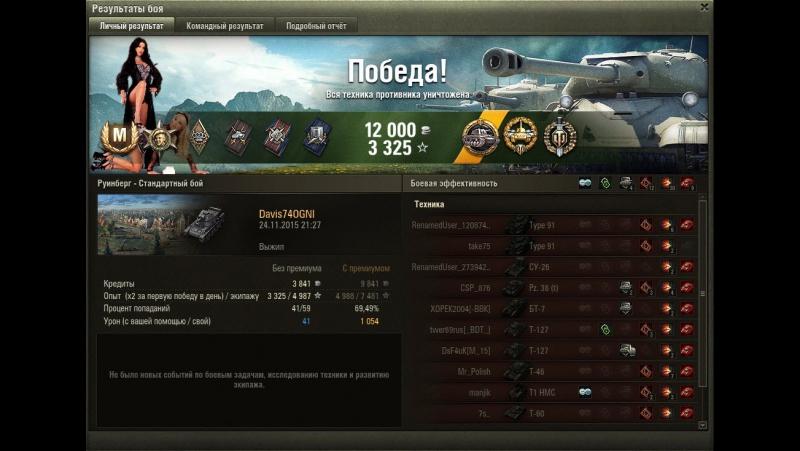 Остался 1 против 9 и затащил Pz.Kpfw. 38H 735 (f) FUUL HD