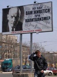 ★ Коммунистический фронт Луганщины ★