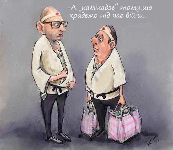 ГПУ направила в суд обвинительный акт по делу Ефремова, - Луценко - Цензор.НЕТ 500