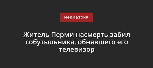 """НАБУ допросило экс-замминистра экономики Коржа в связи с заявлениями Абромавичуса, - """"Украинские новости"""" - Цензор.НЕТ 1604"""
