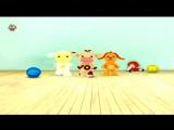 Tiny Love-Развивающий мультик для малышей (SUPER ПОЛНАЯ ВЕРСИЯ)