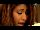 Shereen - Kattar Khairi