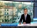 """Репортаж о 10 научной роте 07.02.2016 по """"Санкт-Петербургу"""""""