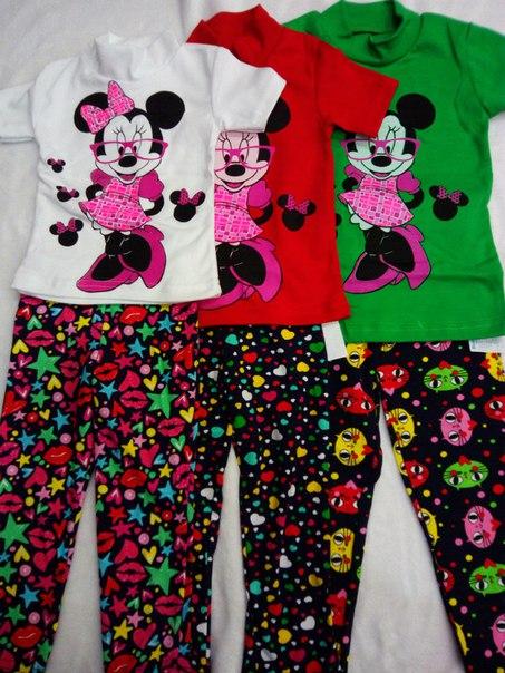 Купить Турецкую Детскую Одежду