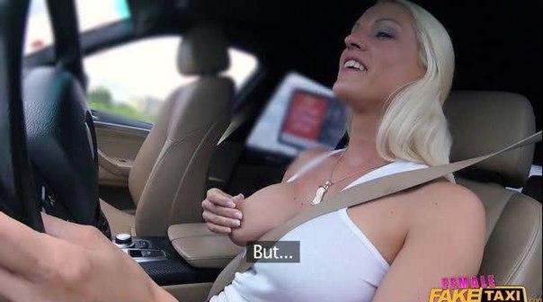 FemaleFakeTaxi – Blanche Bradburry – Busty Blonde Rides Studs Cock HD Online