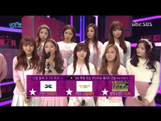 151213 Lovelyz (러블리즈) - Comeback Interview @ 인기가요 Inkigayo [1080p]