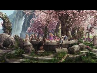 Алиса в Зазеркалье (Alice Through the Looking Glass) (2016) трейлер № 3 русский