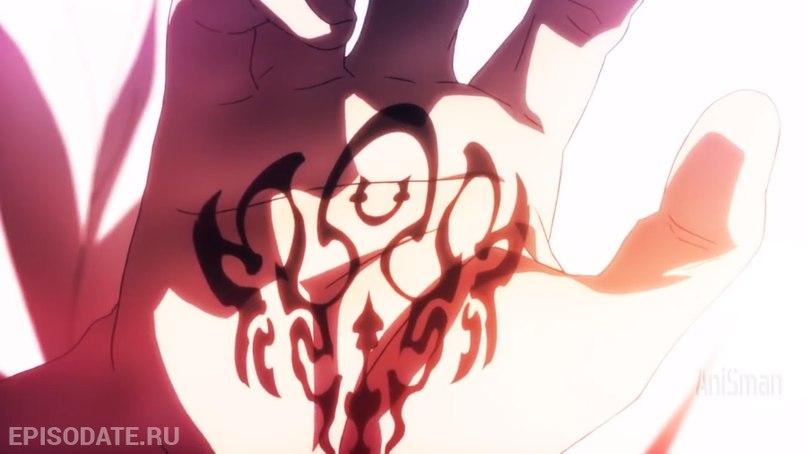картинки аниме запретная татуировка