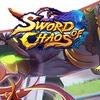 Sword of Chaos(Меч Хаоса) - Официальная группа