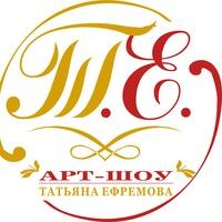Логотип Афиша концертов и спектаклей
