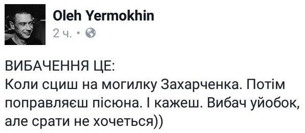 За минувшие сутки в зоне АТО погибших нет, ранены трое украинских военнослужащих, - Лысенко - Цензор.НЕТ 8634