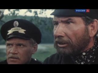 Вечный Зов 1973 (3-4 серия)