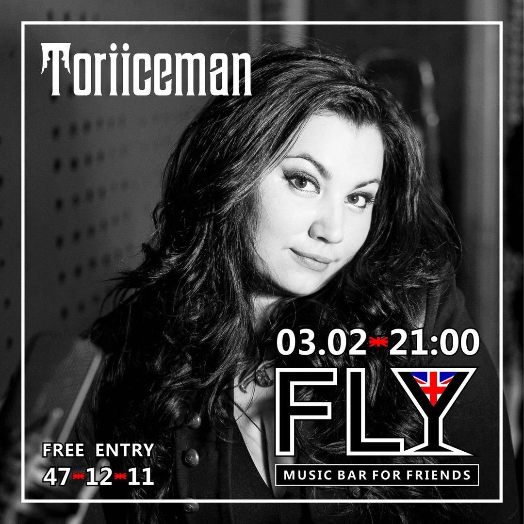 Афиша Хабаровск Toriiceman, 03 февраля в FLY music bar