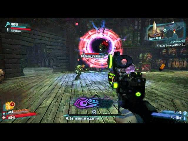 Прохождение DLC Borderlands 2: Headhunter 4/Самогонный завод