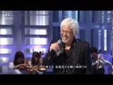 Tamaki Kouji ft. Saitou Yuki - Kanashimi yo konnichi ha (live ver.)