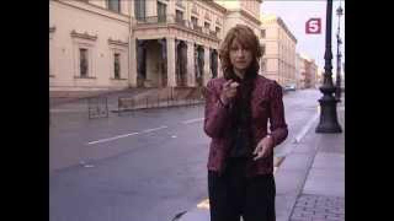 Прогулка по Миллионной – улице разбитых сердец. Экскурсии по Петербургу. Утро на 5