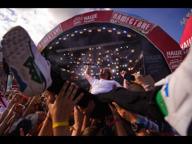 НАШЕСТВИЕ 2016: Мураками, Ундервуд и Мгзавреби