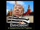 Развалить страну чужими руками / Сажи Умалатова.