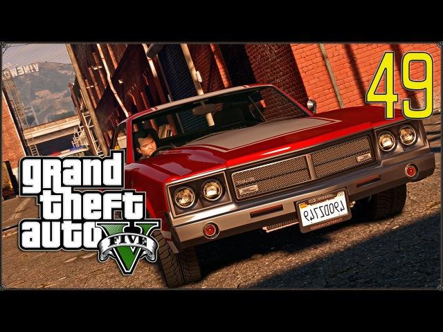 Прохождение Grand Theft Auto V: Палето - Бэй 49