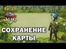 Beasts Battle 2 dev ep21 Сохраняем прохождение Corona SDK