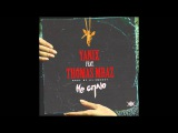 Yanix feat. Thomas Mraz Не Сплю (Prod. by Lil Smooky)