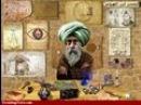 Ислам и наука