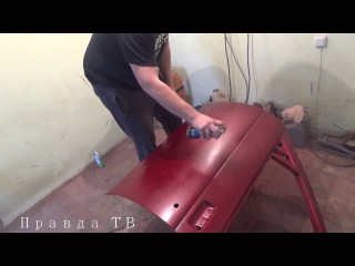 Самая бюджетная покраска авто!!! За 500 рублей!