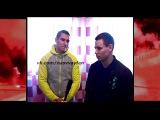 #БЕЗМАСОК Сидоджи Дубоshit (etna1se) и Грязный Рамирес (Сергей Версаль) (интервью)