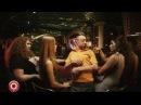 Серж Горелый - В ночном клубе из сериала Камеди Клаб смотреть бесплатно видео он