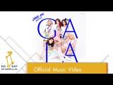 Love Me Please ! - GAIA Official MV