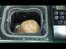Хлеб бородинскмй в мульти-хлебопечке Oursson-BM 1000