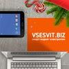 VSESVIT.BIZ смарт-маркет електроніки