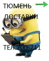 Πетр Αлександров